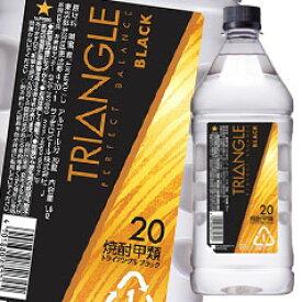 【送料無料】サッポロ 焼酎甲類 トライアングル ブラック 20度1.8Lペット×1ケース(全6本)