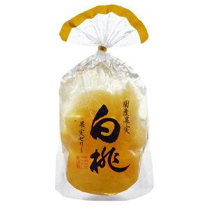 【訳あり・在庫処分】サンヨー 果実ゼリー 国産果実白桃400g×1ケース(全6袋)