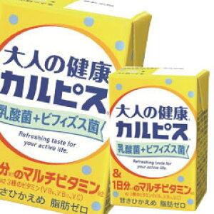 大人の健康カルピス 乳酸菌+ビフィズス菌&1日分のマルチビタミン 125ml×24本 紙パック