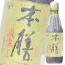 ヒゲタしょうゆ 減塩しょうゆ 本膳360ml瓶×1ケース(全6本)