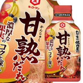 【送料無料】キッコーマン わが家は焼肉屋さん 甘熟だれ210g硬質ボトル×2ケース(全48本)