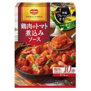 デルモンテ トマットリア 鶏肉のトマト煮込みソース 207g 32個セット