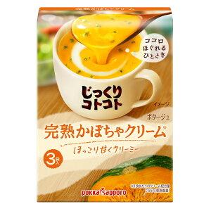 【送料無料】ポッカサッポロ じっくりコトコト完熟かぼちゃクリーム箱59.4g×1ケース(全30本)