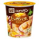 【送料無料】ポッカサッポロ こんがりパンじゃがバターポタージュカップ31.0g×4ケース(全24本)