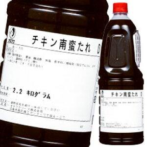 オタフクソース オタフク チキン南蛮のたれD ハンディボトル2.2kg×1ケース(全6本)