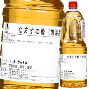 【送料無料】オタフクソース お多福 なますの酢(惣菜用) ハンディボトル1.8L×1ケース(全6本)