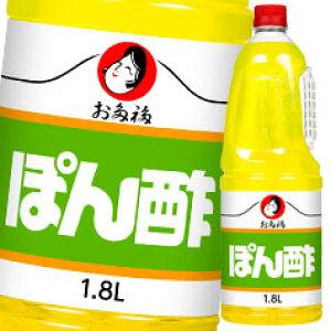 【送料無料】オタフクソース お多福 ぽん酢 ハンディボトル1.8L×1ケース(全6本)