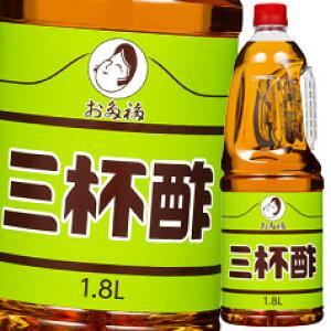 オタフクソース お多福 三杯酢 ハンディボトル1.8L×1ケース(全6本)