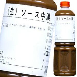 【送料無料】オタフクソース ユニオン 生ソース中濃 ペットボトル1L×1ケース(全6本)