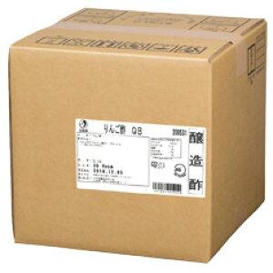 【先着限定!当店オリジナルクーポン付!】【送料無料】オタフクソース お多福 りんご酢 キュービーテナー20L×1本
