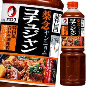 【送料無料】オタフクソース オタフク 韓国薬念コチュジャン ペットボトル1150g×1ケース(全6本)