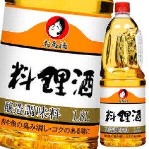 オタフクソース お多福 料理酒 ハンディボトル1.8L×1ケース(全6本)