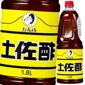 【送料無料】オタフクソース お多福 土佐酢 ハンディボトル1.8L×2ケース(全12本)