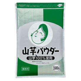 【送料無料】オタフクソース オタフク 山芋パウダー アルミ500g×2ケース(全10本)