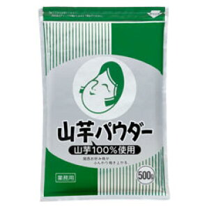 【送料無料】オタフクソース オタフク 山芋パウダー アルミ500g×1ケース(全5本)