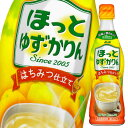 【送料無料】アサヒ カルピスほっとゆず・かりん(希釈用)470mlプラスチックボトル×1ケース(全12本)