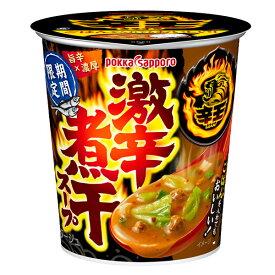 【送料無料】ポッカサッポロ 辛王 激辛煮干スープカップ21.4g×4ケース(全24本)