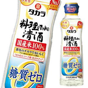 宝酒造 タカラ 料理のための清酒 糖質ゼロらくらく調節ボトル500ml×1ケース(全12本)