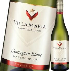 【送料無料】ヴィラマリア プライベートビン ソーヴィニヨン・ブラン750ml瓶×2ケース(全12本)