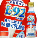 【送料無料】アサヒ 毎日に加える守る働く乳酸菌300mlプラスチックボトル×1ケース(全12本)