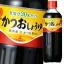 【送料無料】マルテン かつおしょうゆ600ml×1ケース(全10本)