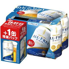 【送料無料】サントリー オールフリー350ml缶(48本+お試し8本付)全56本(2ケース)【to】