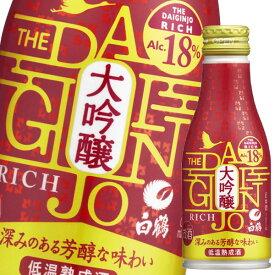 【送料無料】白鶴酒造 白鶴 THE 大吟醸 RICH180mlボトル缶×2ケース(全48本)