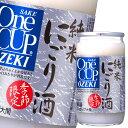大関 ワンカップ純米酒にごり酒180ml瓶×1ケース(全30本)