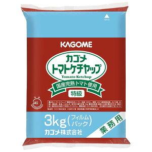 カゴメ 国産トマト100%使用 トマトケチャップ3kgフィルムパック×1ケース(全4本)