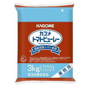 【送料無料】カゴメ 国産トマト100%使用 トマトピューレー3kgフィルムパック×1ケース(全4本)