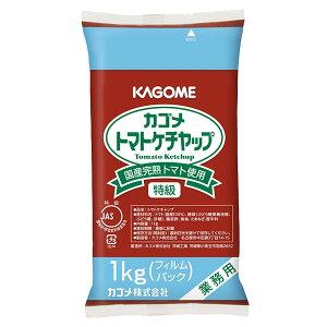 カゴメ 国産トマト100%使用 トマトケチャップ1kgフィルムパック×1ケース(全12本)