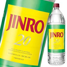 【送料無料】眞露 JINRO(ジンロ)20度1.8Lペットボトル×1ケース(全6本)