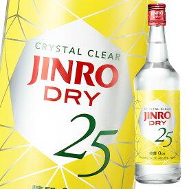 【送料無料】眞露 JINRO(ジンロ)DRY700ml瓶×1ケース(全12本)