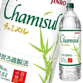 【送料無料】眞露 Chamisul(チャミスル)20度1.8Lペットボトル×1ケース(全6本)
