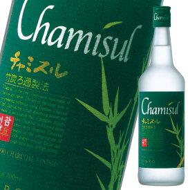 【送料無料】眞露 Chamisul(チャミスル)22度700ml瓶×1ケース(全12本)