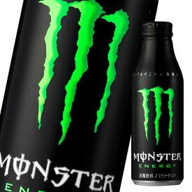 【送料無料】アサヒ モンスターエナジー500mlボトル缶×1ケース(全24本)