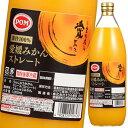 【送料無料】えひめ飲料 POM(ポン) 愛媛みかんストレート1L瓶×1ケース(全6本)