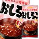 【送料無料】アサヒ おしるこ 190g缶×1ケース(全30本)