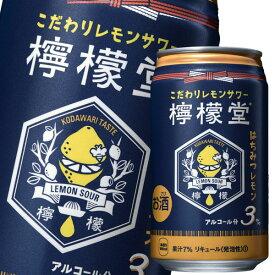 【送料無料】コカ・コーラ 檸檬堂 はちみつレモン350ml缶×1ケース(全24本)