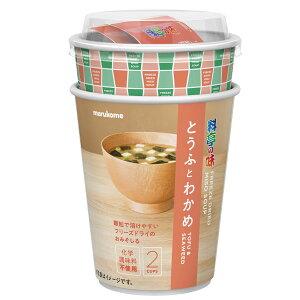 【送料無料】マルコメ カップフリーズドライ顆粒 料亭の味とうふ2食入カップ×2ケース(全96本)
