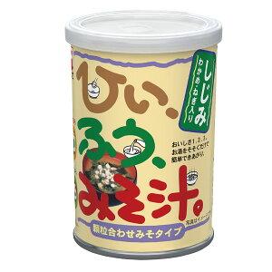 マルコメ かねさ ひいふうみそ汁 しじみ200g缶×1ケース(全6本)