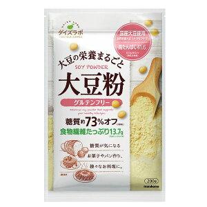 マルコメ ダイズラボ 大豆粉200gチャック付袋×1ケース(全20本)