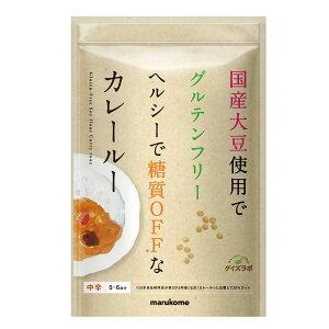 マルコメ ダイズラボ 大豆粉のカレールー(5〜6人分)120gチャック付袋×1ケース(全40本)