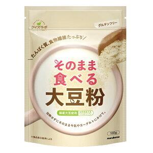 マルコメ ダイズラボ そのまま食べる大豆粉100gチャック付袋×1ケース(全40本)