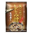 【送料無料】マルコメ 魚がし横丁 しじみ汁3食入袋×1ケース(全40本)