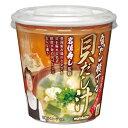 【送料無料】マルコメ カップ 魚がし横丁 貝だし汁1食入即席カップ×1ケース(全60本)