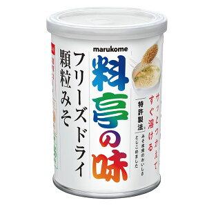 マルコメ 料亭の味 フリーズドライ顆粒みそ200g缶×1ケース(全6本)