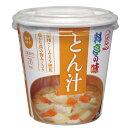マルコメ カップ 料亭の味 とん汁1食入即席カップ×1ケース(全60本)