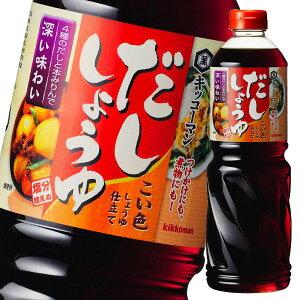【送料無料】キッコーマン だししょうゆ こい色しょうゆ仕立て1Lペットボトル×2ケース(全12本)