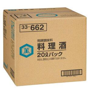 【送料無料】キッコーマン 発酵調味料 料理酒20LBIB×2本